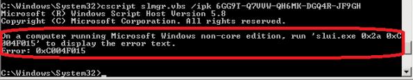 KMS_W7 Error